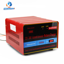 Factory Wholesale Smart Electric Lead Acid Battery Charger 24V 30A