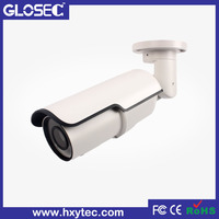 Metal housing motorized ip camera made in China
