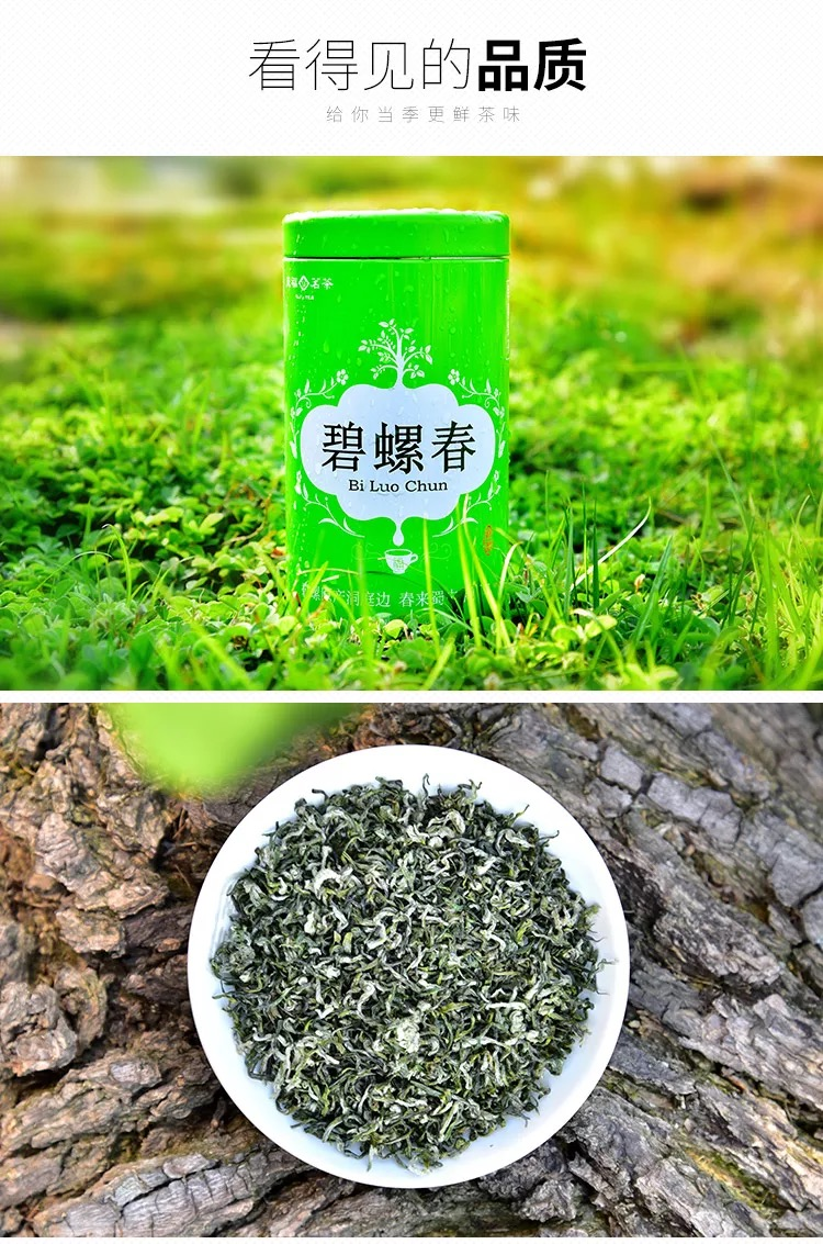 High Mountain Green Tea Biluochun Tea Green Snail Spring Tea