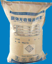 cement-based metallic aggregate grout for machine bases