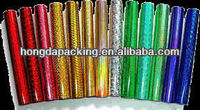 holograhic gift wrap design plastic wrapping paper roll laser wrapping film