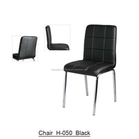 Hot Sale colored leather and metal Dining Room Chair