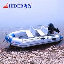 Hider 2 hp boat inflatable boat electric motor for sale