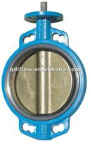 jis 10k butterfly valve with pinned shaft wafer connection