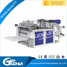 Computer-controlled heat-sealing&heat-cutting bag-making machine(Double photocell)