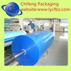 High Glossy Hot Blue Film with Great Print for Food Packaging