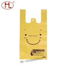 Custom PE Shopping Plastic Bag Printing With Own Logo for Grocery