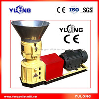 YULONG Capacity 300-450 kg/h Feed Pellet Mill with grinding-mixing-pelletier for goat sheep cattle and rabbit ,pigeon