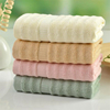 Towel manufacture supply soft hotel bamboo bath towel ECO friendly for Home