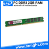 Factory high quality 2gb ddr3 667mhz ram