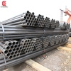 Q345 ERW Welded Carbon Steel Pipe
