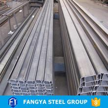 2016 Hot Selling ! chinese cheap c purlin c channel steel galvanized
