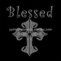 Blessed Cross Hot Fix Rhinestone Iron On Transfer