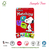 Printing Memo Match Cards Game For Kids