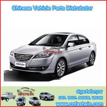 China Lifan auto spare parts for 320 520 620 Car