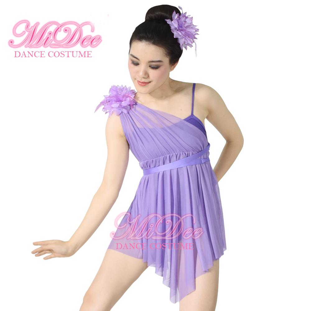 Midee vestido de danza dama traje floral vestido lírico-Vestuario ...