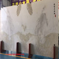 White marble book match slab