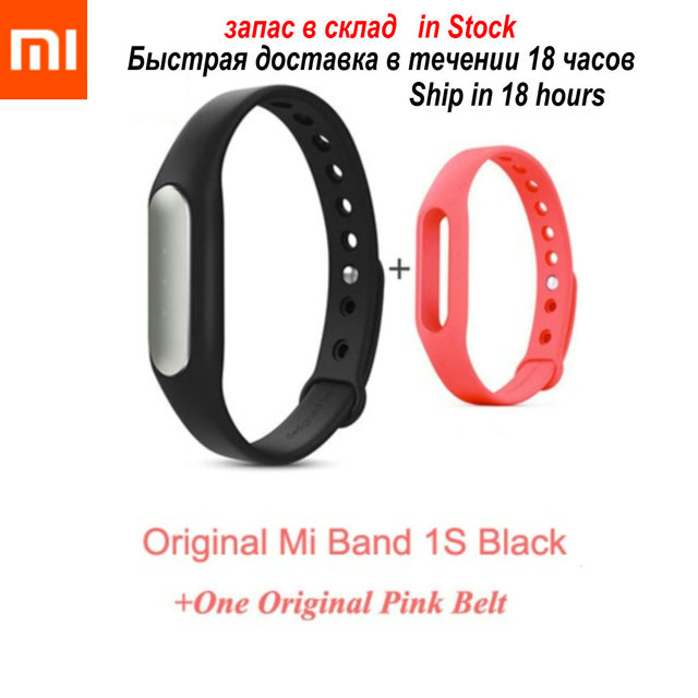 Original Xiaomi Mi Band 2 and Band 1S Heart Rate Monitor Smart Wristband Miband Bracelet For Android 4.4 iOS 7.0 Fitness Tracker
