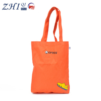 Custom Reusable PP Paper Reusable Shopping Bag Plastic Shopping Bag