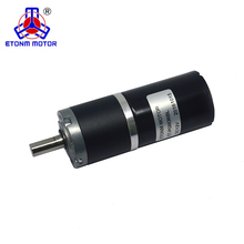 long life micro planetary gear dc motor 12V 24V for coffee machine