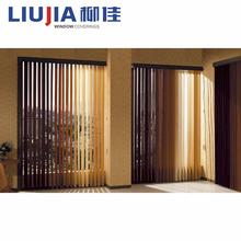 High Quality Hot Sale Standard Vertical Blinds For Decoration
