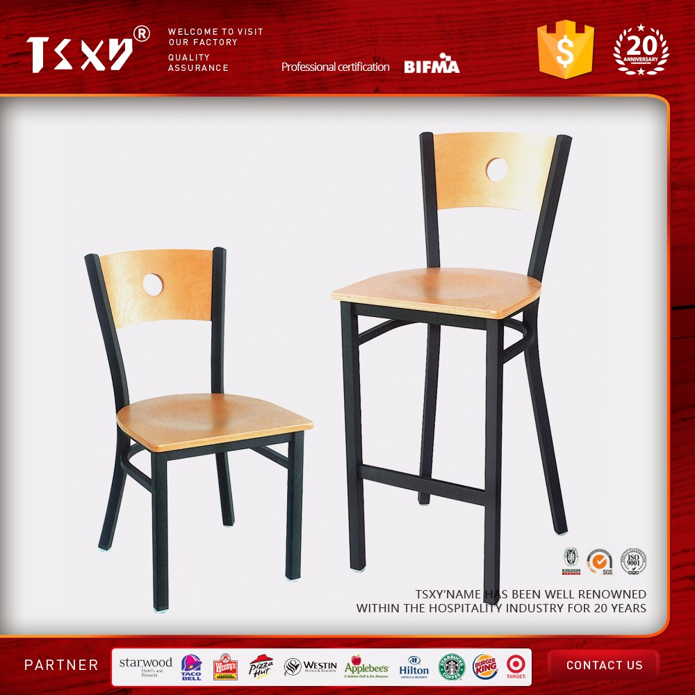 dining room furniture chair modern
