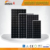 Custom design 120w Small Size Solar Panel