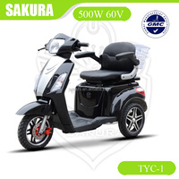 500W mobility electric scooter for old people