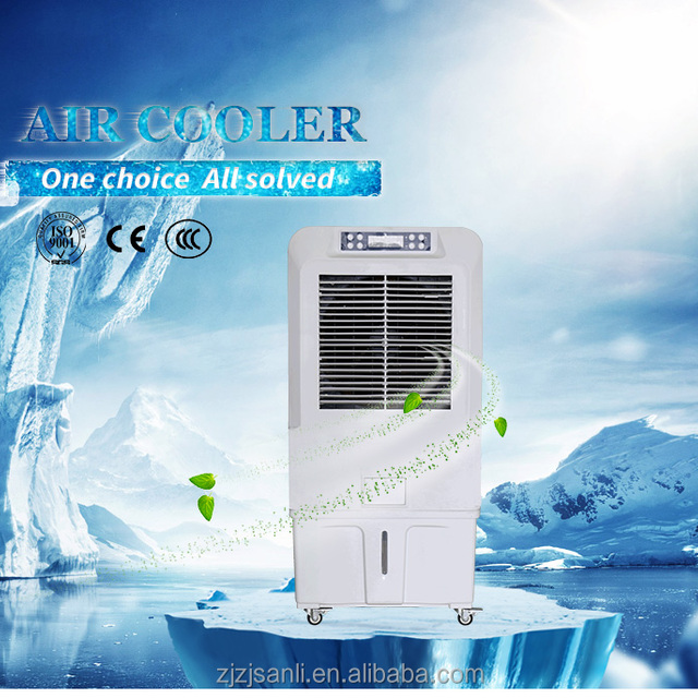 portable rechargeable air cooler DC air conditioner