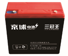 e-bike electric scooter batteries 20ah sealed lead acid battery 12v