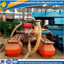 Mini Portable Small Gold Mining Pontoon Dredger for Sale