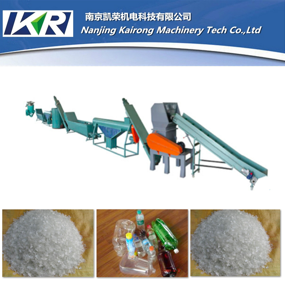 Plastic Recycling Equipment Small For Bottle Flake Washing