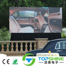 p8 smd advertising screen indoor full color led display outdoor panel module board
