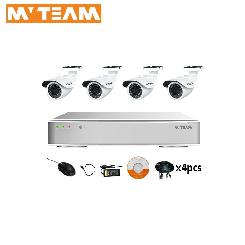 Surveillance Security Camera CCTV System Standalone Kit 4 Channel CCTV HVR DVR NVR AHD DVR 4pcs dome Camera