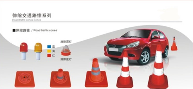 <strong>001</strong> All Size Reflective Oxford Fabric Folding Road Cone Barricades Traffic Cone Traffic Facilities Top Light Traffic Safety