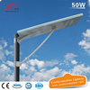 All in one design IES CE ROHS certificates solar lawn lamp