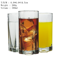 Promotional Fancy Beautiful Drinking Glass Cup