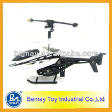 2014 best cheapest 2ch rc helicopter,remote control helicopter,radio control helicopter for sale 255006