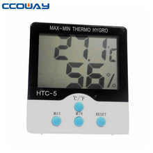 indoor max-min digital thermo-hygrometer and wall clock