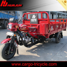 Made in Chongqing HUJU small motorized heavy-duty tricycles cargo 175cc motor cycle cargo tricycle