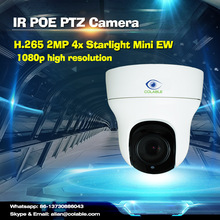 Best sale COL-SV3251UR3P-X4 H265 2MP 4x Optical Zoom Starlight Mini EW IR POE PTZ Night Vision ip camera hd wifi ptz dome camera