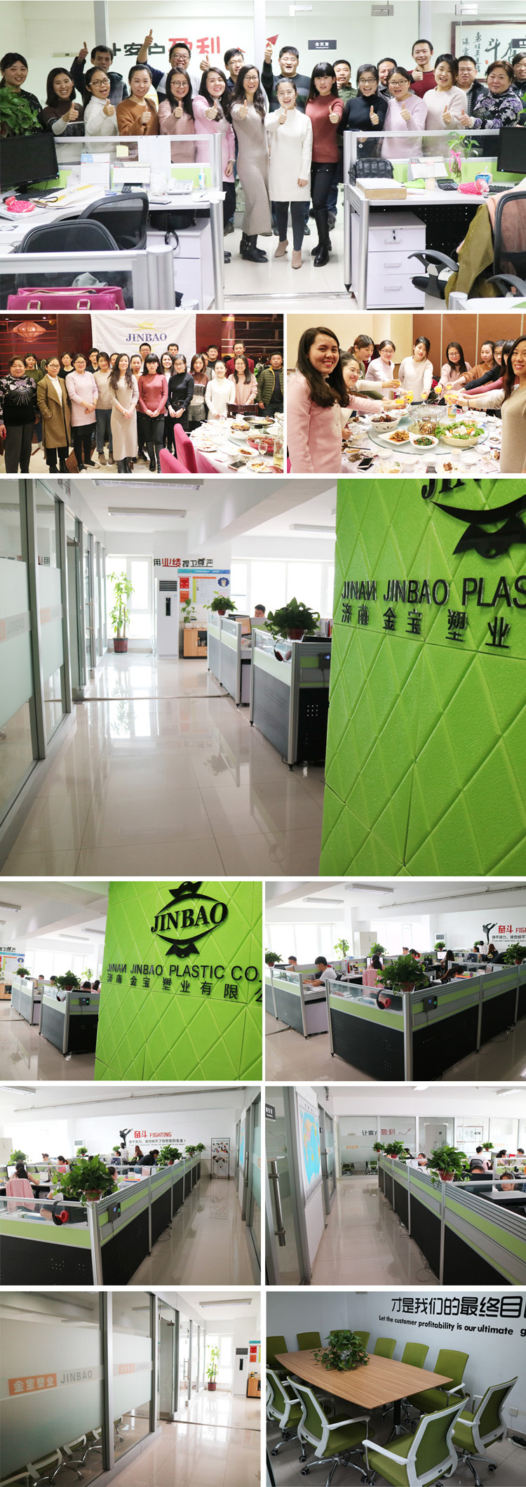 JINBAO 3mm to 10mm plastic clear cast acrylic sheet for advertising