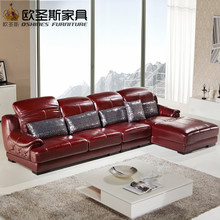 L shape sectional <strong>modern</strong> design baroque red purple leather sofa set,sofa set purple leather sofa with ajustable headrest,OCS-631