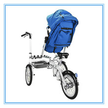 Children Bicycle Dual Function Baby Bike Wheels Carbon Trailer