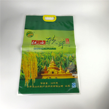 High quality custom printed 10kg plastic rice package bag