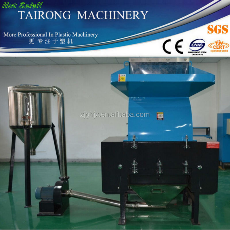 Low noise waste pp film crusher machine