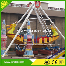 Theme Park game amusement rides pirate ship swing rides for sale