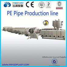 pe water gas supply pp pipe drain pipe extrusion production line
