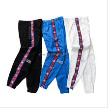 The most comfortable ,Hip-hop style jogger pants for men with contrast color stripe , high-quality jogger pants.,