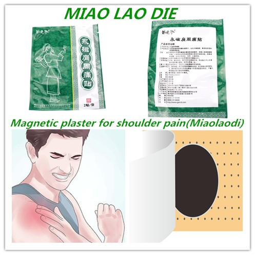 Best Effect Chinese herbal plaster for relax muscle neck and shoulder pad